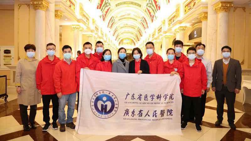 欢迎回家!广东省人民医院驰援荆楚首批医疗队员休整归来!
