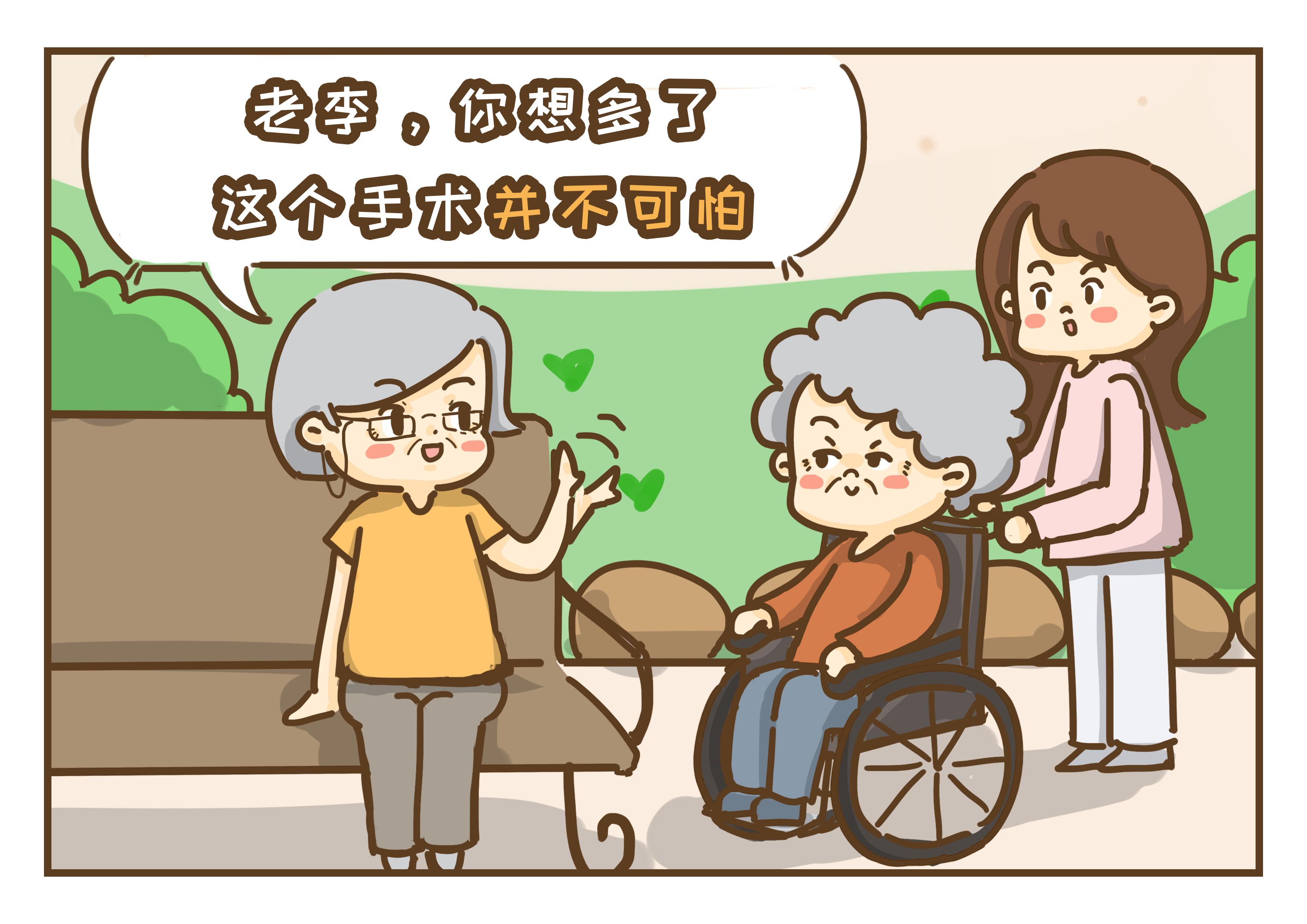 同为股骨颈骨折,为何一人需坐轮椅,一人却若无其事?
