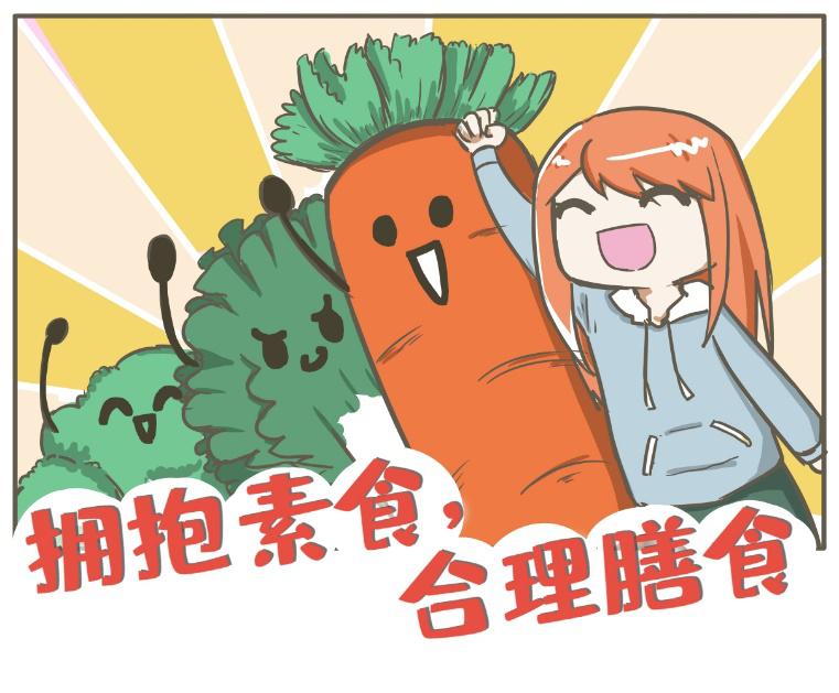 """【健康素食日】20岁""""天才少女""""患胆结石,竟是因为一碗红烧肉?"""