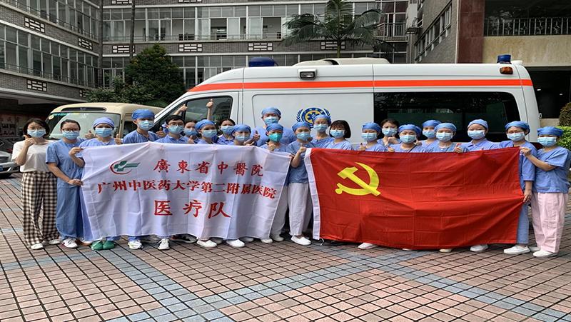 广东省中医院130名队员再集结!支援越秀区、荔湾区核酸检测标本采集!