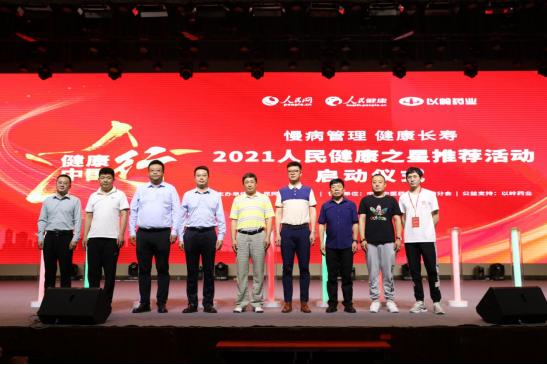 """走进燕赵大地 探访红色冀忆 医药工商""""强强联合""""再升级"""
