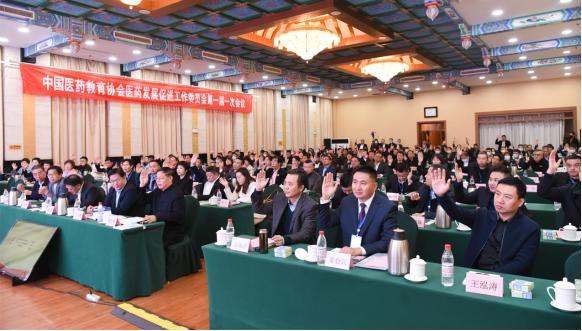 中医药企业发展促进高峰论坛胜利召开