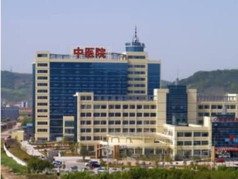 新昌县中医院