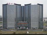 苏州大学附属第一医院