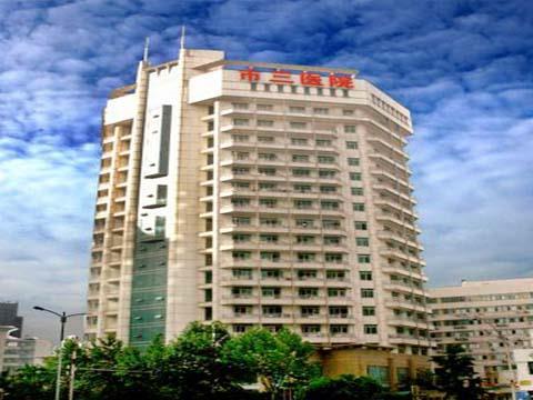 成都市第三人民医院