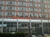 广东省第二中医院