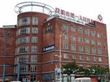 昆明市第一人民医院