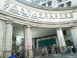 重庆医科大学附属第二医院