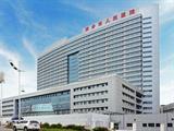 萍乡市人民医院