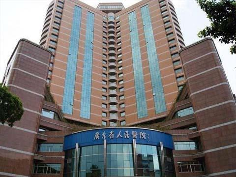 南方医科大学珠江医院