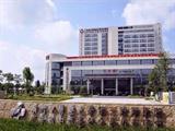 广州中医药大学第三附属医院