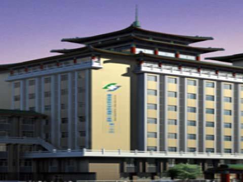重庆市第八人民医院