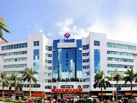 普宁市人民医院