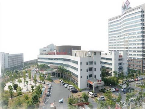 东莞市妇幼保健院