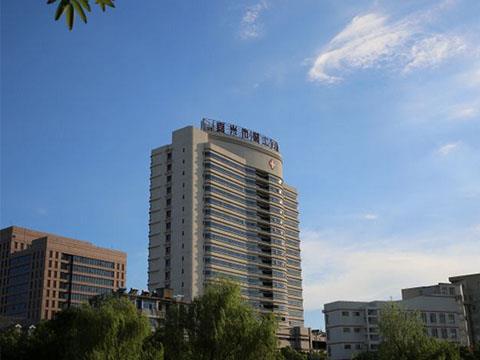 嘉兴市第二医院