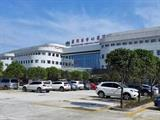 襄阳市中心医院