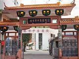 桂林市中医院