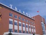 首都儿科研究所