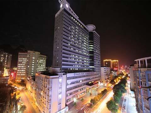 广西河池市人民医院