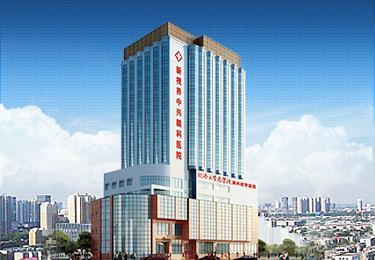 上海新视界眼科医院