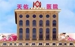 汕头龙湖天佑医院