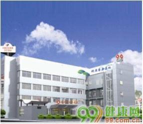 福州苍山白湖亭医院
