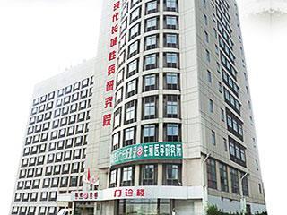 南京现代长城门诊部