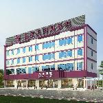 石家庄凤凰医院