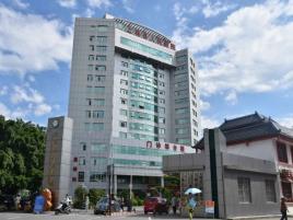 上林县人民医院