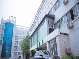 广汉市妇幼保健院