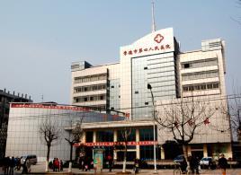 常德市第四人民医院