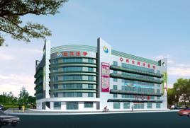 西安同济医院