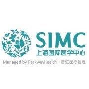 上海国际医学中心