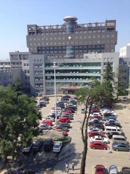 保定市第二中心医院
