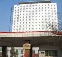 山西省第三人民医院