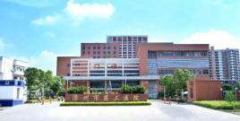 漳州市第三医院