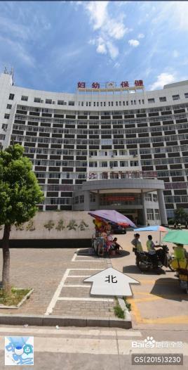 信丰县妇幼保健院