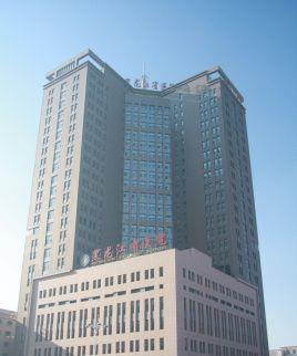 黑龙江省医院道外分院