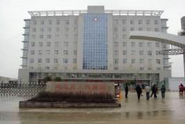 南召县人民医院