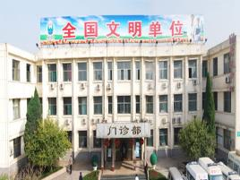 翼城县人民医院
