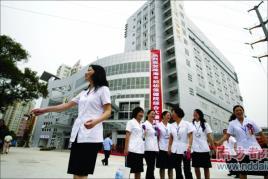珠海市妇幼保健院