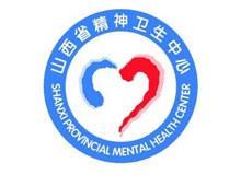 山西省太原精神病医院