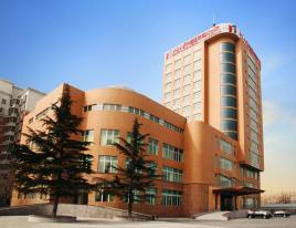 北京南郊肿瘤医院