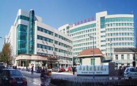 山东省交通医院
