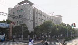 上海市虹口区江湾医院