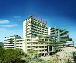 长兴县人民医院