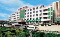 金乡县人民医院