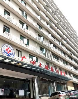 广州文明微创医院