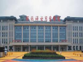 陕西省妇幼保健院
