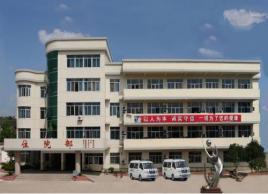 绩溪县人民医院